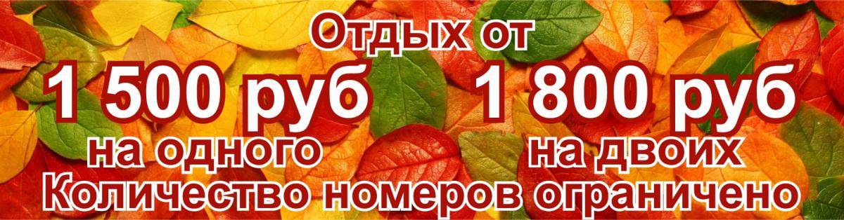 Новгорода (гостиницы в