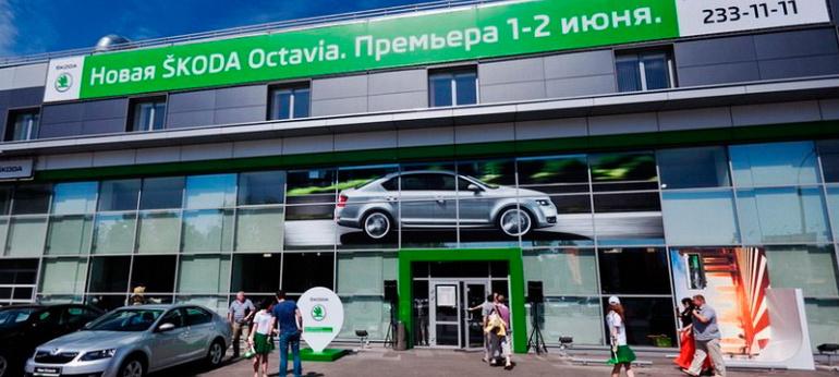 """ГК """"Дивеевская слобода"""" и новая SKODA Octavia"""