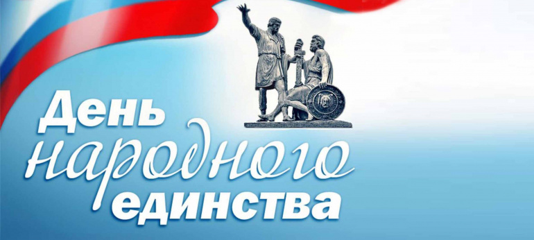 День Народного Единства в Дивеевской слободе!