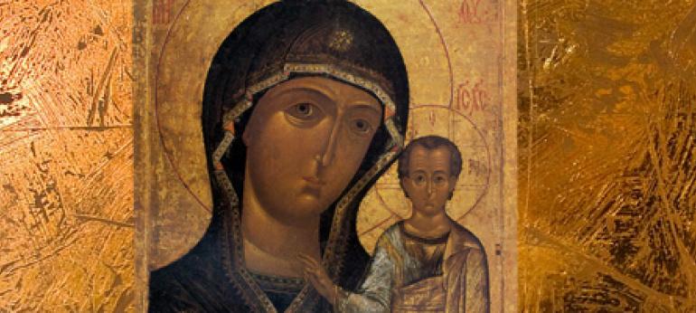 """4 ноября - Празднование Пресвятой Богородицы, в честь Ее иконы, именуемой """"Казанской"""""""
